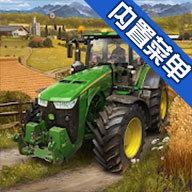 模拟农场20手机版