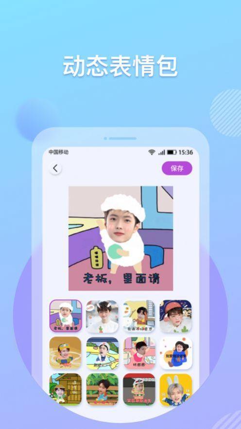 KATOO相机App最新版图片1