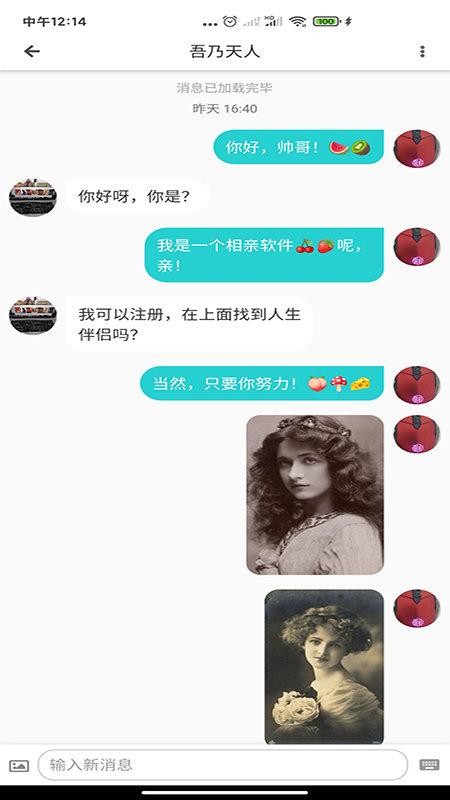 天庭app