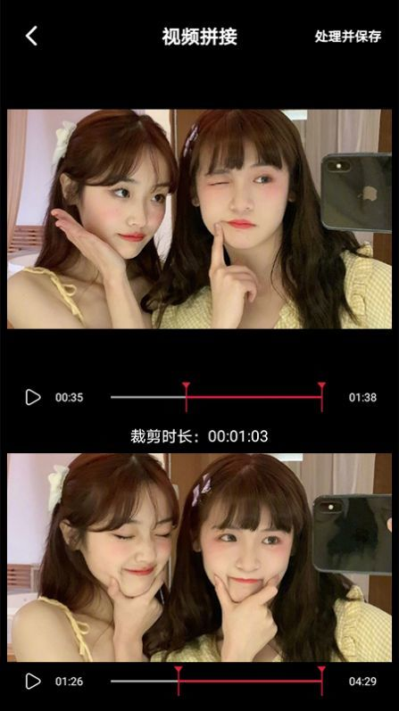 愛柚子視頻app安卓版下載圖片1