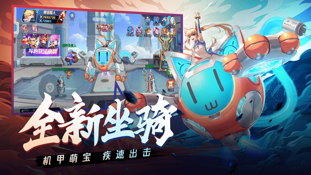 王牌猎人游戏官方最新版图片1