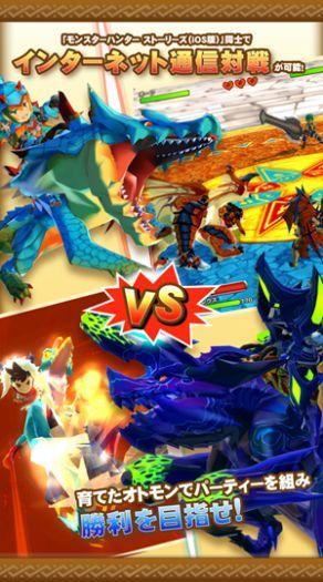 怪物猎人物语2 3dm正式版免费完整版图片1