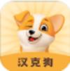 汉克狗正版下载-汉克狗最新版下载-SNS游戏网