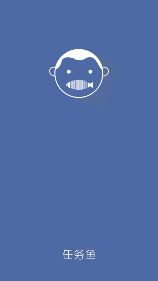 任务鱼兼职app手机版图片1