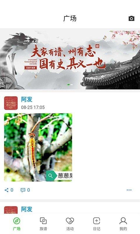 葱葱果壳APP官方版图片1
