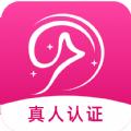 愛零app