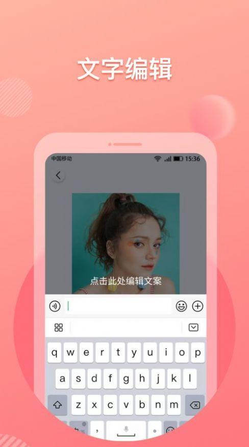 KATOO相机App软件截图