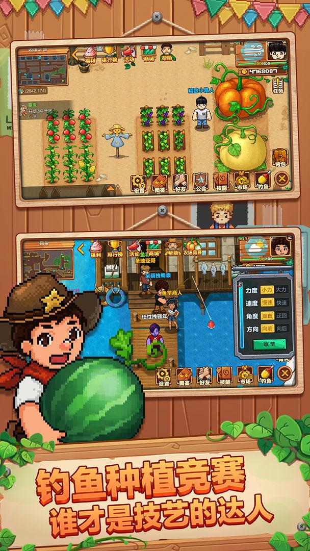 空島小鎮游戲安卓手機版圖片1