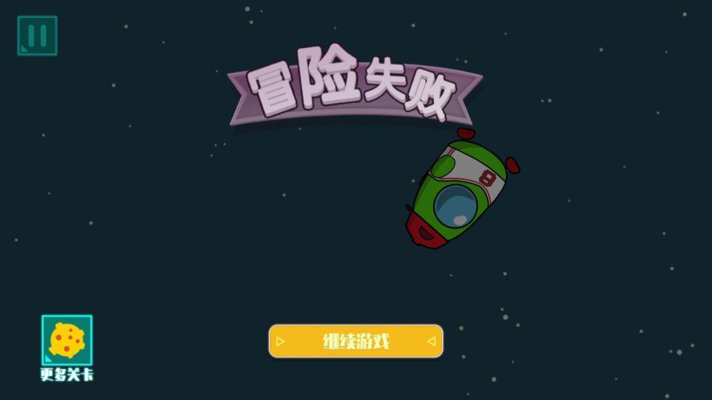 太空人汤姆求生中文版