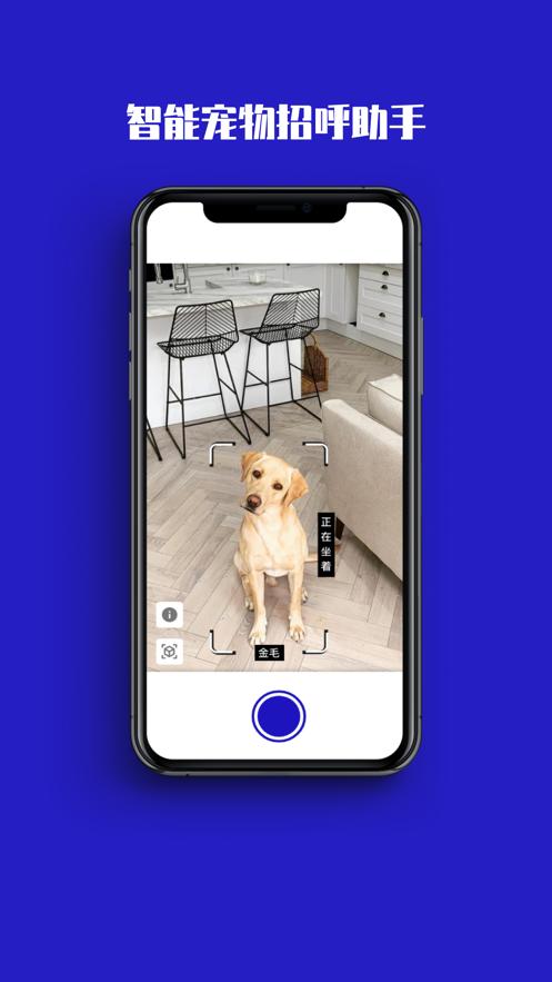 神馬AI相機APP軟件官方版圖片1