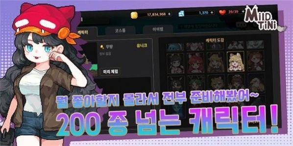 迈尔德提尼游戏中文版图片1