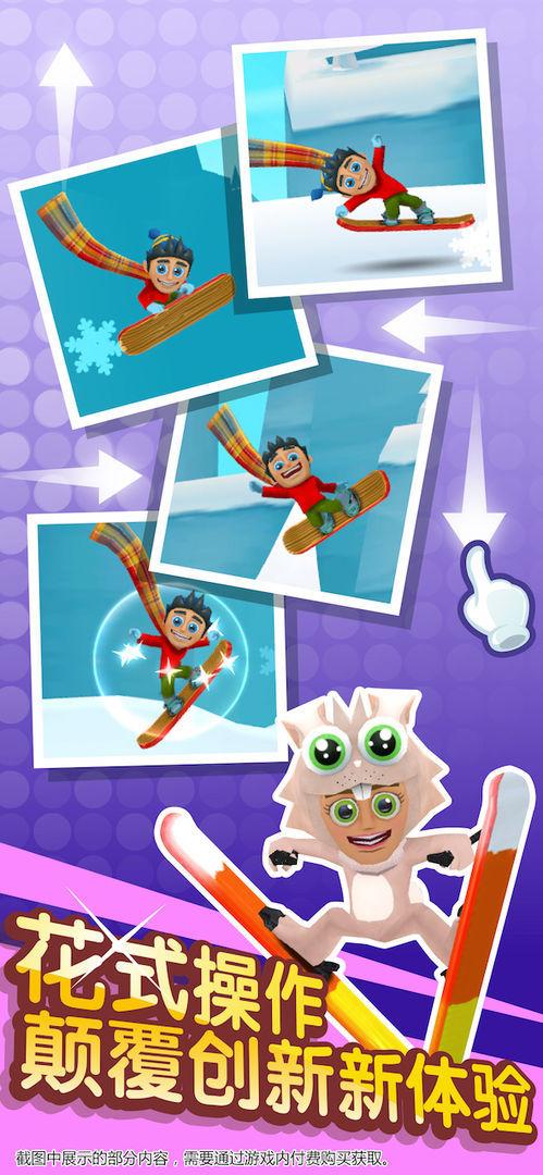 滑雪大冒险21.6.2.2无限金币钻石内购破解版免费下载图片1