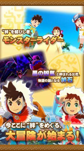怪物猎人物语2手机版