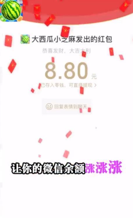 小西瓜.中国app下载中文最新软件图片1