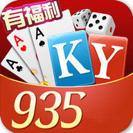 开元935棋牌新版
