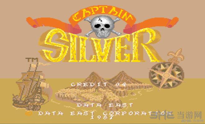 锡鲁巴船长世界版