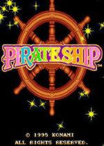 娱乐海盗船街机版