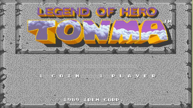 汤玛魔界历险街机版