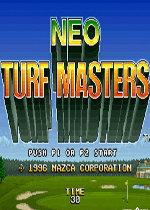 Neo大联盟高尔夫街机版