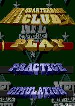 NFL四分卫橄榄球俱乐部96欧版