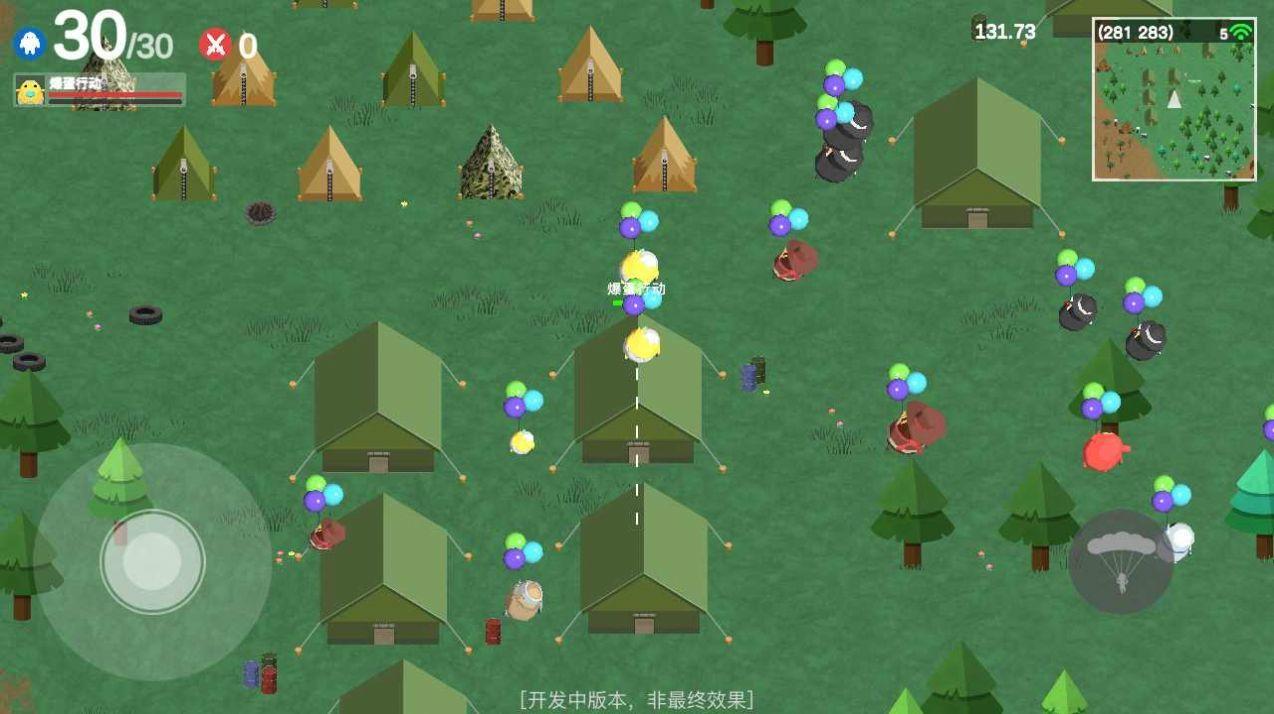 蛋黃人射擊游戲安卓版圖片1
