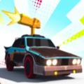 汽车轰轰轰游戏安卓版