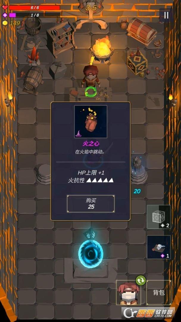 无尽森林游戏安卓版图片1