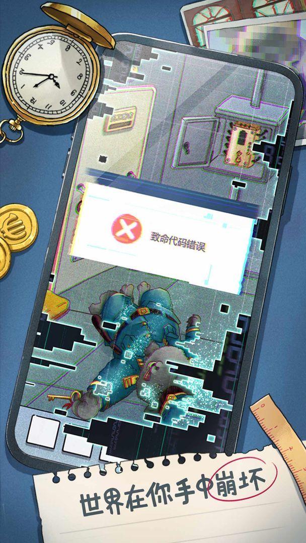 咪莫游戲二周目權限密碼攻略版圖片1
