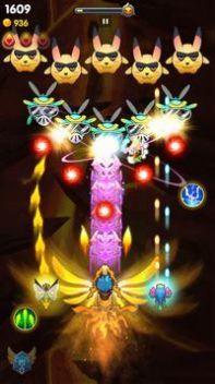 天空冠军银河太空射击游戏安卓版图片1