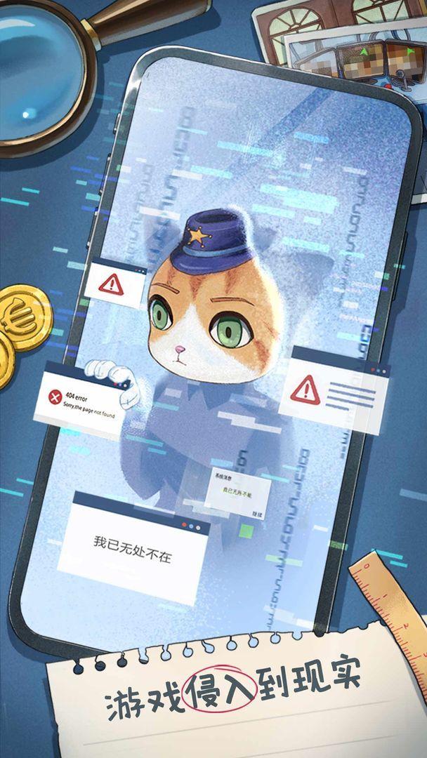 咪莫二周目權限密碼攻略版游戲截圖