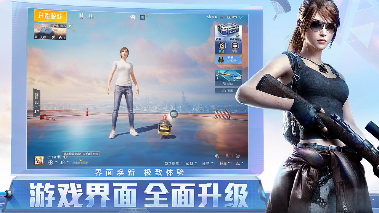xl66666 cn密码安卓版官方最新版图片1
