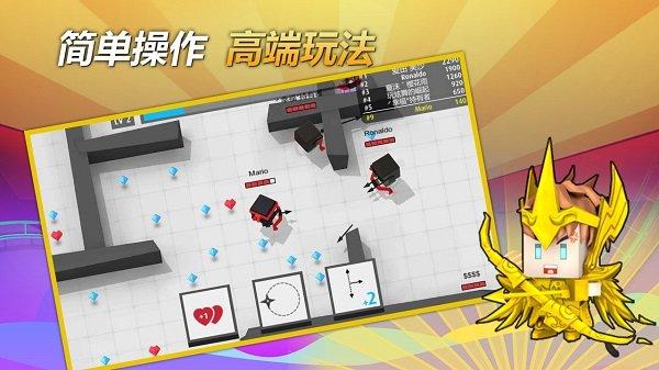 弓箭手大作戰官方版游戲截圖