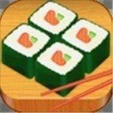 寿司厨师下载-寿司厨师手游正式版下载-SNS游戏网