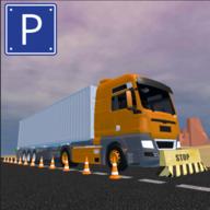 最佳卡车停车场