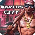 纳尔科斯城
