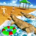 海上恐龙模拟器