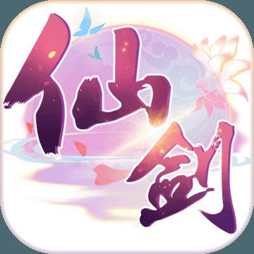 仙剑奇侠传六界情缘