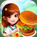 小厨师女孩游戏官方安卓版