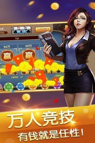 海蓝娱乐棋牌官网版下载-海蓝娱乐棋牌安全版下载