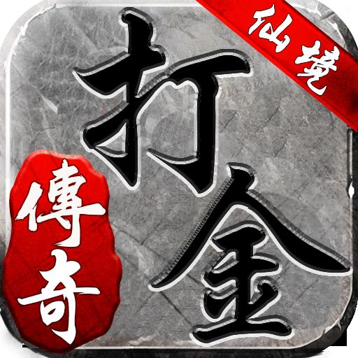 仙境传奇1.80官网版