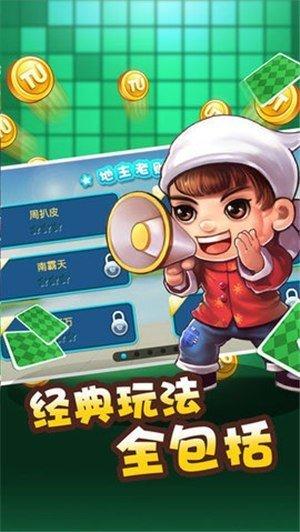 红五棋牌游戏官网版下载-江西红五棋牌游戏最新版下载