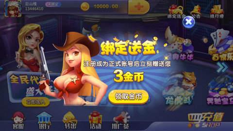 大资本娱乐官网版