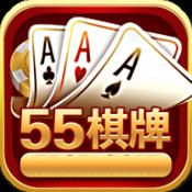 55棋牌电子游戏