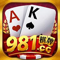 981棋牌(送18金币)