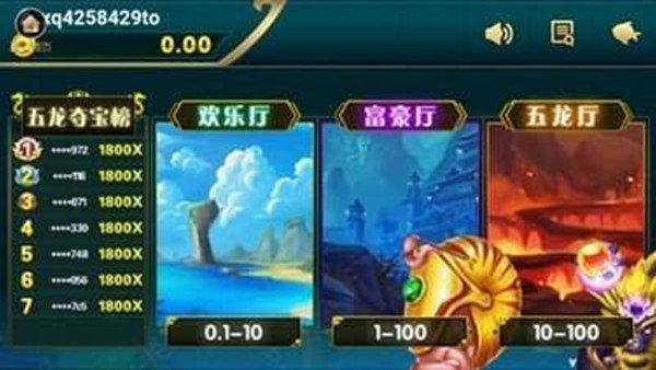 开元棋牌3818