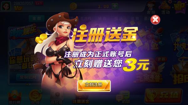 领跑娱乐app