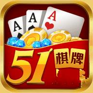 51棋牌(送18)