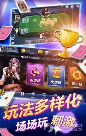 中红娱乐棋牌官网下载-中红娱乐棋牌免费版下载