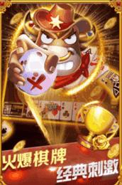 csqp棋牌官方版下载-csqp棋牌最新安卓版下载