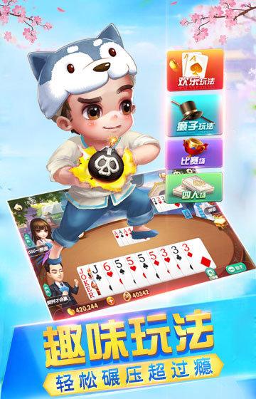 万象娱乐棋牌官方版下载-万象娱乐棋牌最新版2021下载